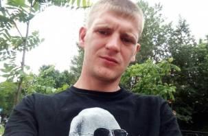 Выехал из Москвы и не вернулся. Разыскивается 28-летний парень