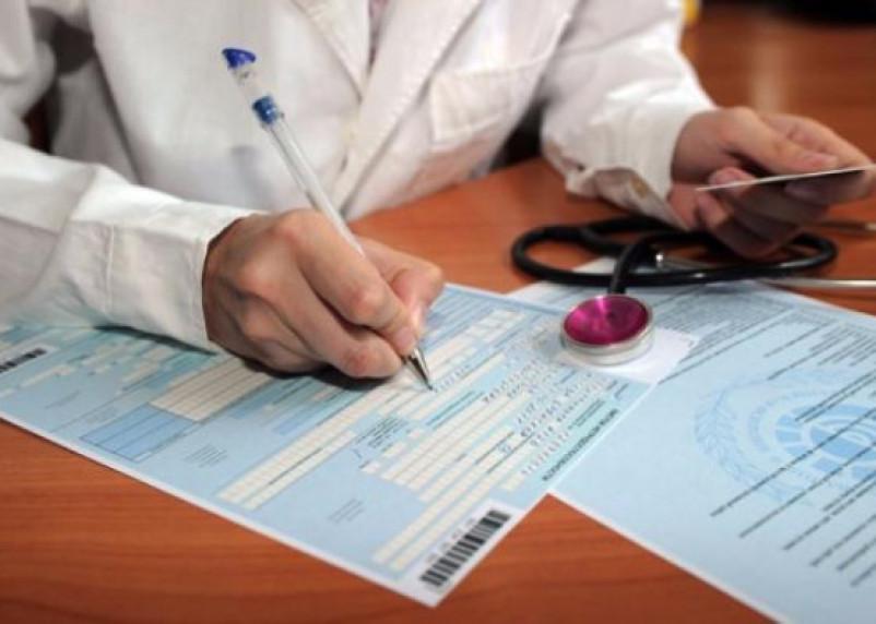 Повышенная оплата больничного будет применяться с апреля