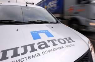 В России предложено повысить тариф «Платона»