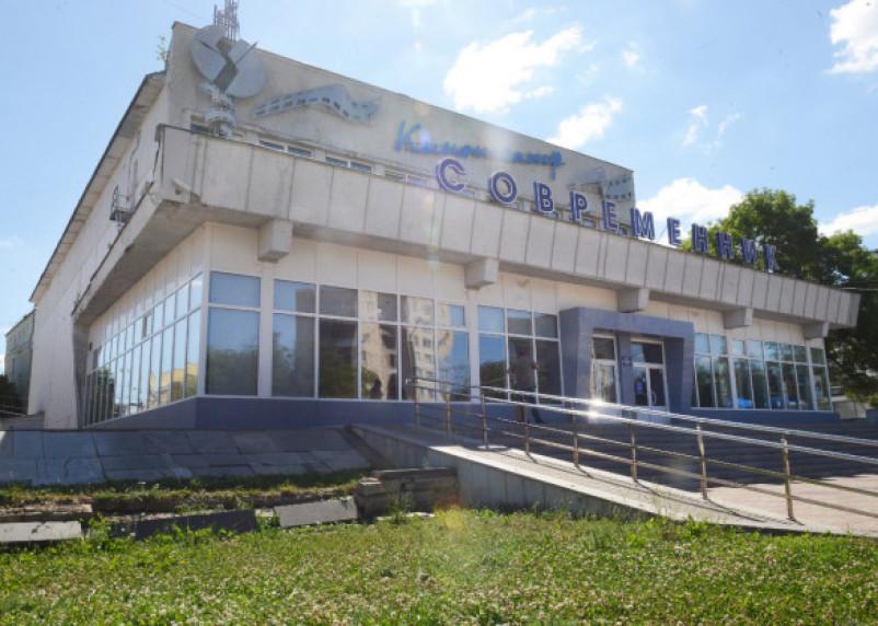 Несовременный «Современник». Центральный смоленский кинотеатр хотят превратить в клуб «Кому за…»