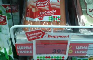 Большинство россиян могут себе позволить только товары по акции