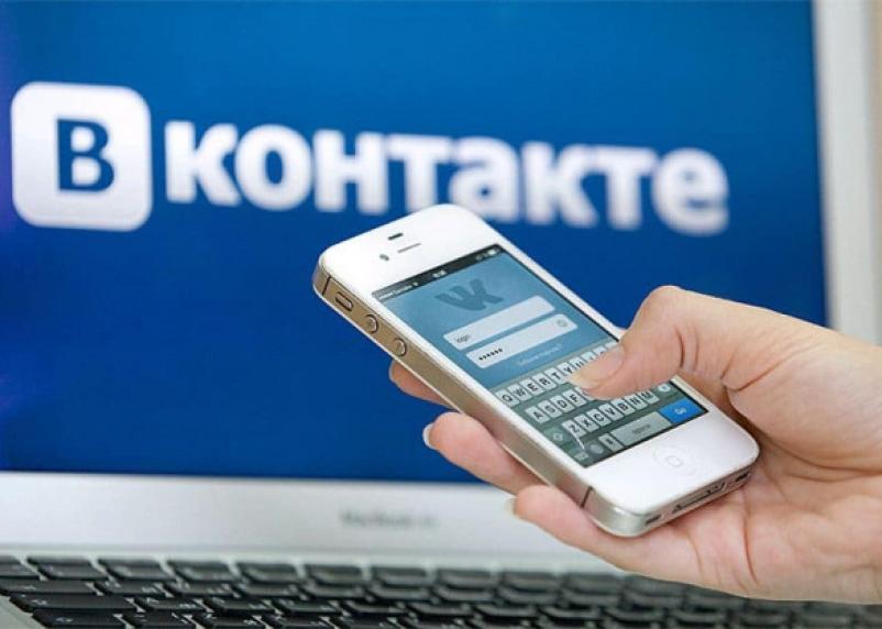 Пользователи ВК массово жалуются на проблемы с соцсетью
