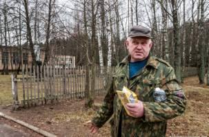 Стало известно, как проиндексируют пенсии россиянам в 2020 году