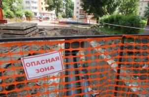 «Квадра» начала раскопки на Пригородной и Ново-Киевской