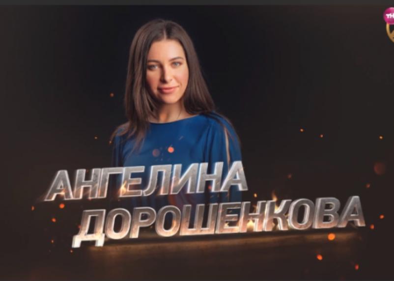 «Впервые в мировой истории» порнозвезда из Смоленска «прожарила» Батрутдинова