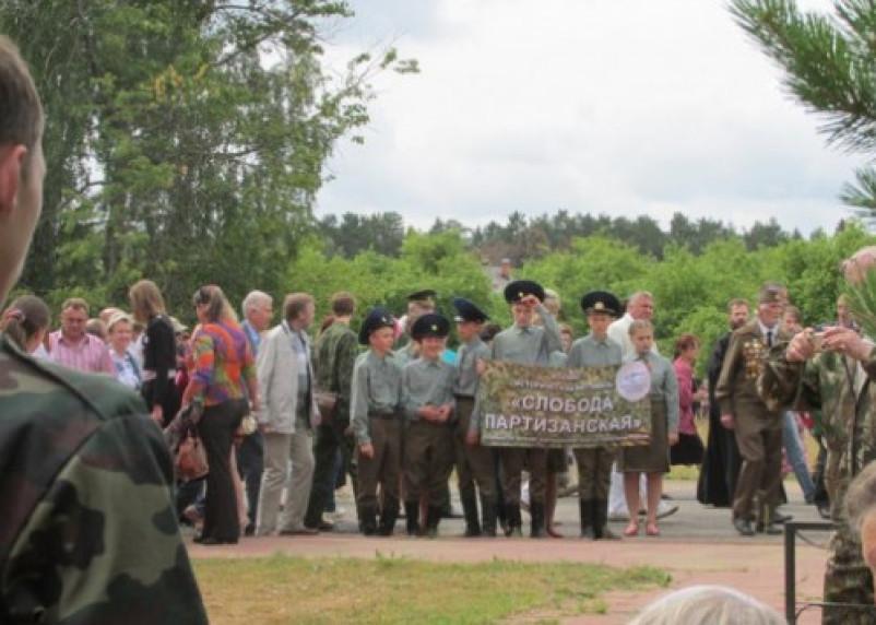 На Смоленщине снова состоится фестиваль «Слобода партизанская»
