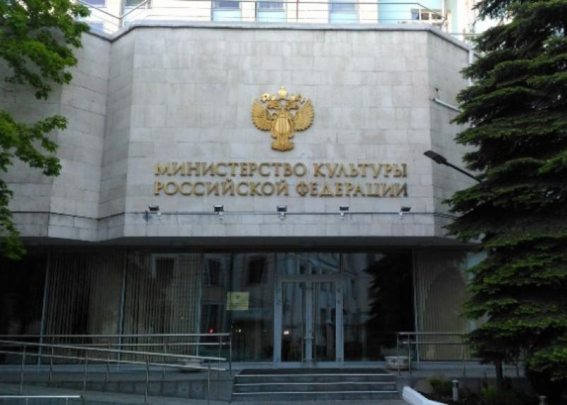 Министерство культуры взялось за реорганизацию смоленских музеев