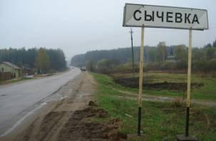 Жители Сычёвки жалуются на отсутствие цивилизации