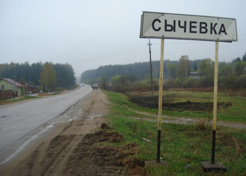 Коронавирус выявили еще в двух районах Смоленщины