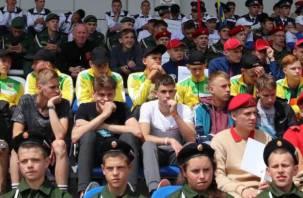 В Смоленске проходят Всероссийские соревнования допризывной молодежи
