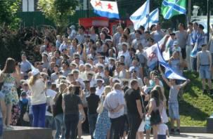 В Смоленске отметили День Военно-Морского Флота