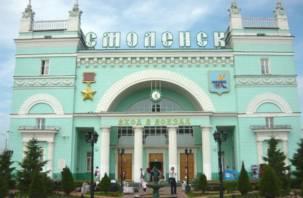 Памятник военным железнодорожникам откроют на вокзале в Смоленске