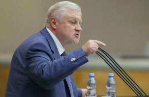 Сергей Миронов раскритиковал Смоленщину за двойные счета на вывоз мусора