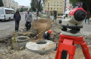 В Смоленске на проспекте Гагарина идёт ремонт ливнёвки