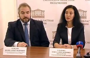 Директор филармонии Ольга Сахарова продолжает работу