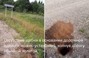 Это Шокино: история о бессилии смоленских силовиков и областного контрольного департамента