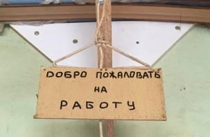 Дмитрий Медведев хочет ввести в России 4-дневную рабочую неделю