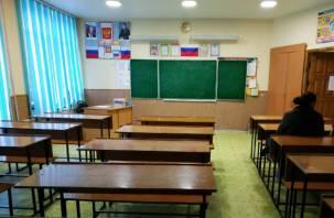 В Смоленской области начался приём заявок для участия в программе «Земский учитель»