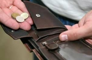 В каких случаях россиян могут заставить вернуть пенсию