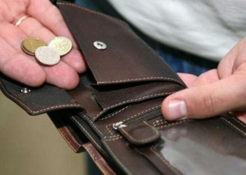 Жизнь без иллюзий: Реальный доход россиян не вырастет даже на 1%