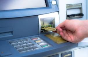 В России появился новый способ хищения денег из банкоматов
