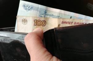 В России пособие по безработице останется на прежнем уровне