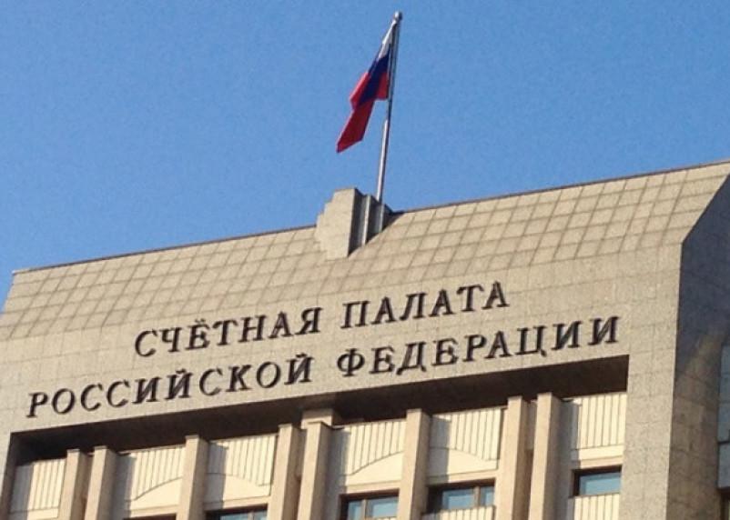 Счётная палата РФ: в Смоленской области плохо собирают имущественные налоги