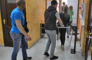 Ярцевский суд эвакуировали