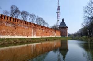 Названы самые комфортные для жизни города в Смоленской области
