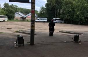 «Полный бардак». Жители Сафоново возмущены состоянием автовокзала