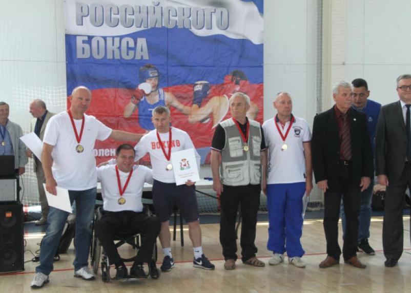 В Смоленске отпраздновали Международный день бокса