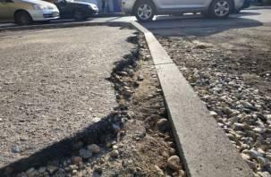 Дороги в Смоленске делают варварски, а чиновникам плевать на «доступную среду»