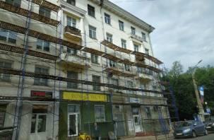 «Экономный» капремонт дома в Смоленске привел на скамью подсудимых