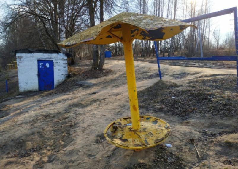 В Смоленске обсудят развитие Реадовского парка