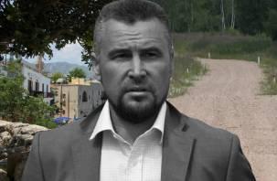 Апаков «рулит»: смоленских дорожников снова заподозрили в масштабной коррупции