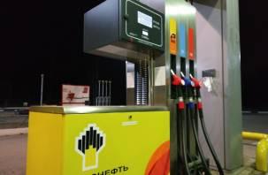 В России резко повысили цены на бензин