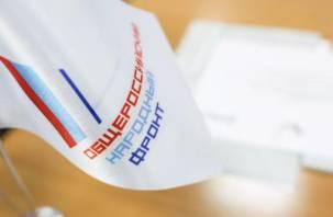 ОНФ приглашает студентов и предприятия Смоленской области присоединиться к проекту «Профстажировки 2.0»