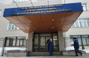 В Смоленске раскрыто убийство 19-летней давности
