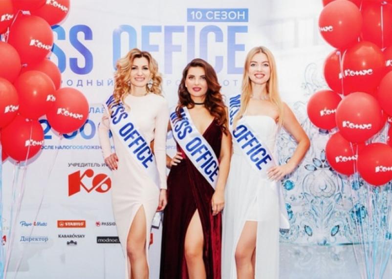 Три смолянки прошли в полуфинал Международного конкурса красоты «Мисс Офис»