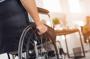 Получить инвалидность стало в России проще