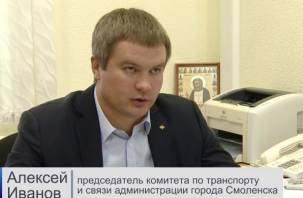 Задержан еще один бывший работник администрации города Смоленска