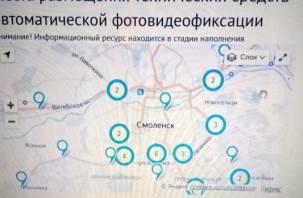 ГИБДД показала месторасположение камер видеофиксации на дорогах России