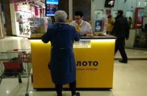 Жители России не забрали почти 3 млрд рублей выигрышей в лотереи