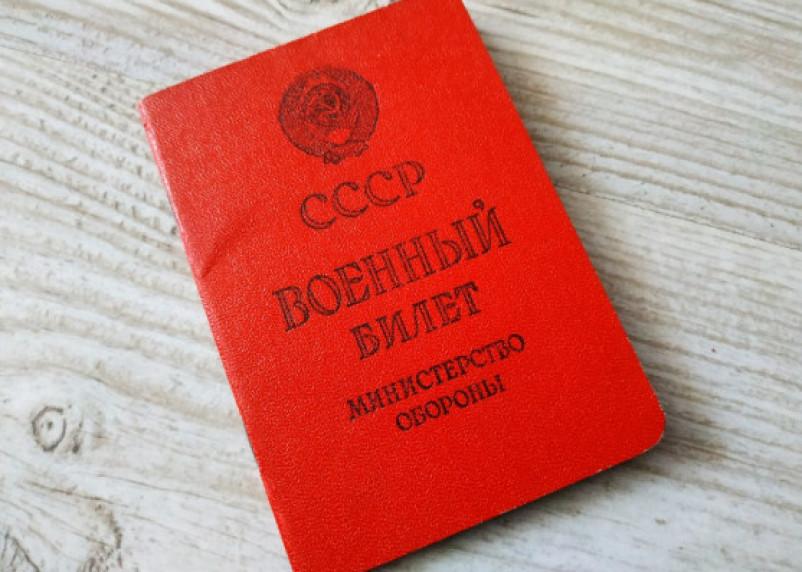В России стартовал осенний призыв