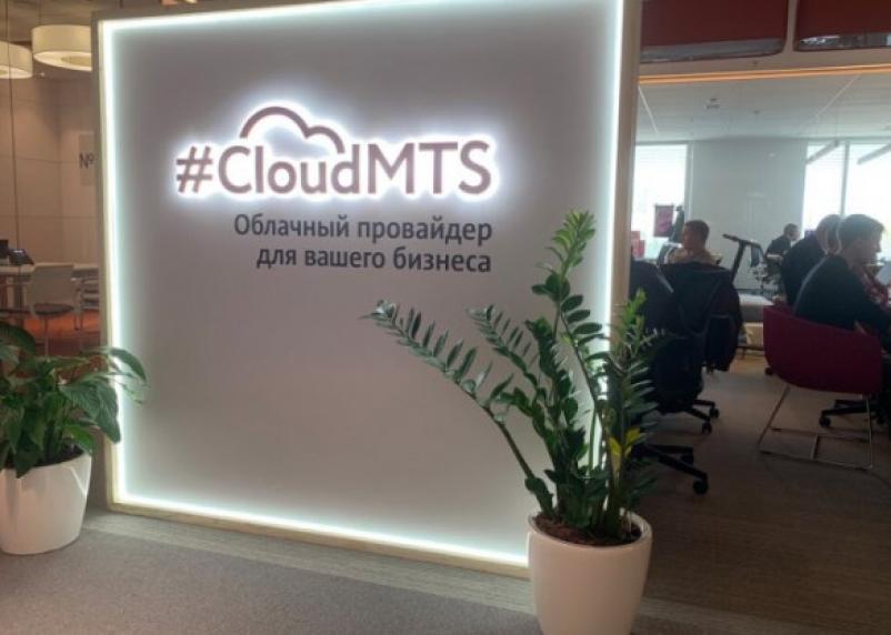 Смоленский бизнес получил доступ к облачному суперкомпьютеру