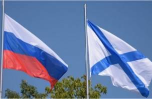 На набережной князя Владимира будет торжественно поднят Андреевский флаг