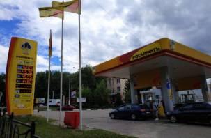 На смоленских заправках замерли цены на бензин