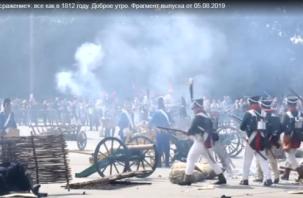 Вяземскую военно-историческую реконструкцию показали на Первом канале