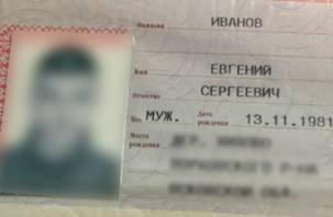 Определены самые распространенные фамилии в России