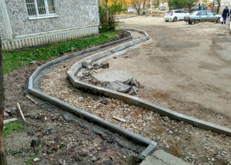 На Смоленщине нашли нарушения в контрактах по проекту «Городская среда»